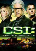 C.S.I. Место преступления