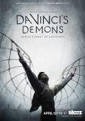 """Постер 3 из 5 из фильма """"Демоны Да Винчи"""" /Da Vinci's Demons/ (2013)"""