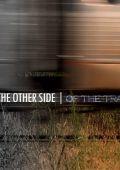 """Постер 4 из 8 из фильма """"На другой стороне"""" /The Other Side of the Tracks/ (2008)"""