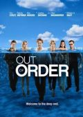 """Постер 1 из 2 из фильма """"Развал"""" /Out of Order/ (2003)"""