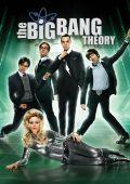 """Постер 4 из 7 из фильма """"Теория большого взрыва"""" /The Big Bang Theory/ (2007)"""