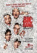 """Постер 7 из 7 из фильма """"Теория большого взрыва"""" /The Big Bang Theory/ (2007)"""
