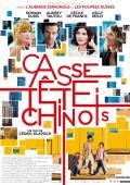"""Постер 2 из 2 из фильма """"Китайская головоломка"""" /Casse-tete chinois/ (2013)"""