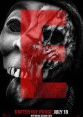 """Постер 13 из 19 из фильма """"Судная ночь 2"""" /The Purge: Anarchy/ (2014)"""