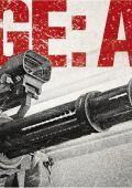 """Постер 18 из 19 из фильма """"Судная ночь 2"""" /The Purge: Anarchy/ (2014)"""