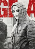 """Постер 19 из 19 из фильма """"Судная ночь 2"""" /The Purge: Anarchy/ (2014)"""