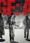 """Постер 17 из 19 из фильма """"Судная ночь 2"""" /The Purge: Anarchy/ (2014)"""