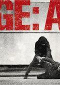"""Постер 16 из 19 из фильма """"Судная ночь 2"""" /The Purge: Anarchy/ (2014)"""
