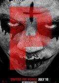"""Постер 9 из 19 из фильма """"Судная ночь 2"""" /The Purge: Anarchy/ (2014)"""