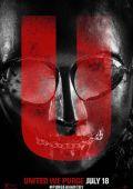 """Постер 10 из 19 из фильма """"Судная ночь 2"""" /The Purge: Anarchy/ (2014)"""
