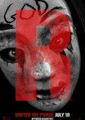 """Постер 11 из 19 из фильма """"Судная ночь 2"""" /The Purge: Anarchy/ (2014)"""