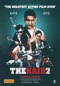 """Постер 4 из 5 из фильма """"Рейд 2"""" /The Raid 2: Berandal/ (2014)"""