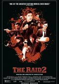 """Постер 5 из 5 из фильма """"Рейд 2"""" /The Raid 2: Berandal/ (2014)"""