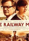 """Постер 2 из 8 из фильма """"Возмездие"""" /The Railway Man/ (2013)"""