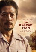 """Постер 6 из 8 из фильма """"Возмездие"""" /The Railway Man/ (2013)"""