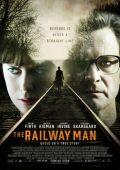 """Постер 8 из 8 из фильма """"Возмездие"""" /The Railway Man/ (2013)"""