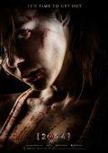 """Постер 3 из 13 из фильма """"Репортаж: Апокалипсис"""" /[REC] 4: Apocalipsis/ (2014)"""
