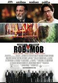 """Постер 2 из 2 из фильма """"Гангста Love"""" /Rob the Mob/ (2014)"""
