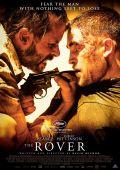 """Постер 9 из 23 из фильма """"Ровер"""" /The Rover/ (2014)"""