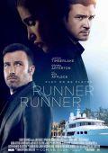 "Постер 2 из 10 из фильма ""Va-банк"" /Runner Runner/ (2013)"