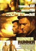 "Постер 6 из 10 из фильма ""Va-банк"" /Runner Runner/ (2013)"