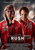 "Постер 3 из 13 из фильма ""Гонка"" /Rush/ (2013)"