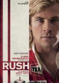 "Постер 11 из 13 из фильма ""Гонка"" /Rush/ (2013)"