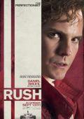 "Постер 9 из 13 из фильма ""Гонка"" /Rush/ (2013)"