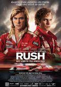"Постер 6 из 13 из фильма ""Гонка"" /Rush/ (2013)"