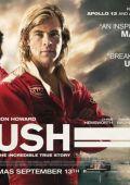 "Постер 8 из 13 из фильма ""Гонка"" /Rush/ (2013)"