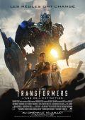 """Постер 19 из 29 из фильма """"Трансформеры: Эпоха истребления"""" /Transformers: Age of Extinction/ (2014)"""