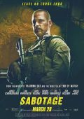 """Постер 13 из 13 из фильма """"Саботаж"""" /Sabotage/ (2014)"""