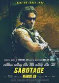 """Постер 8 из 13 из фильма """"Саботаж"""" /Sabotage/ (2014)"""