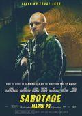 """Постер 11 из 13 из фильма """"Саботаж"""" /Sabotage/ (2014)"""