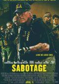 """Постер 2 из 13 из фильма """"Саботаж"""" /Sabotage/ (2014)"""