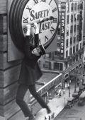 Наконец в безопасности! /Safety Last!/ (1923)