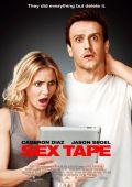 "Постер 3 из 4 из фильма ""Домашнее видео"" /Sex Tape/ (2014)"