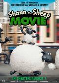 """Постер 14 из 18 из фильма """"Барашек Шон"""" /Shaun das Schaf/ (2015)"""
