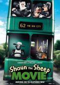 """Постер 6 из 18 из фильма """"Барашек Шон"""" /Shaun das Schaf/ (2015)"""
