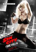 """Постер 12 из 40 из фильма """"Город грехов 2: Женщина, ради которой стоит убивать"""" /Sin City: A Dame to Kill For/ (2014)"""