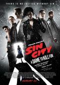 """Постер 20 из 40 из фильма """"Город грехов 2: Женщина, ради которой стоит убивать"""" /Sin City: A Dame to Kill For/ (2014)"""