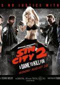 """Постер 19 из 40 из фильма """"Город грехов 2: Женщина, ради которой стоит убивать"""" /Sin City: A Dame to Kill For/ (2014)"""