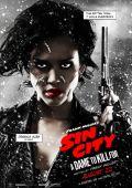 """Постер 23 из 40 из фильма """"Город грехов 2: Женщина, ради которой стоит убивать"""" /Sin City: A Dame to Kill For/ (2014)"""