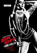 """Постер 35 из 40 из фильма """"Город грехов 2: Женщина, ради которой стоит убивать"""" /Sin City: A Dame to Kill For/ (2014)"""