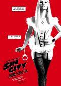 """Постер 39 из 40 из фильма """"Город грехов 2: Женщина, ради которой стоит убивать"""" /Sin City: A Dame to Kill For/ (2014)"""