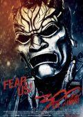"""Постер 7 из 27 из фильма """"300 спартанцев: Расцвет империи"""" /300: Rise of an Empire/ (2014)"""