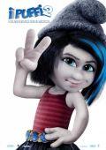 "Постер 12 из 18 из фильма ""Смурфики 2"" /The Smurfs 2/ (2013)"