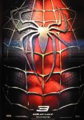 """Постер 3 из 9 из фильма """"Человек-паук 3: Враг в отражении"""" /Spider-Man 3/ (2007)"""