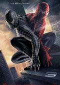 """Постер 5 из 9 из фильма """"Человек-паук 3: Враг в отражении"""" /Spider-Man 3/ (2007)"""
