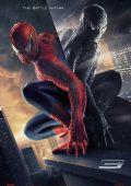 """Постер 6 из 9 из фильма """"Человек-паук 3: Враг в отражении"""" /Spider-Man 3/ (2007)"""
